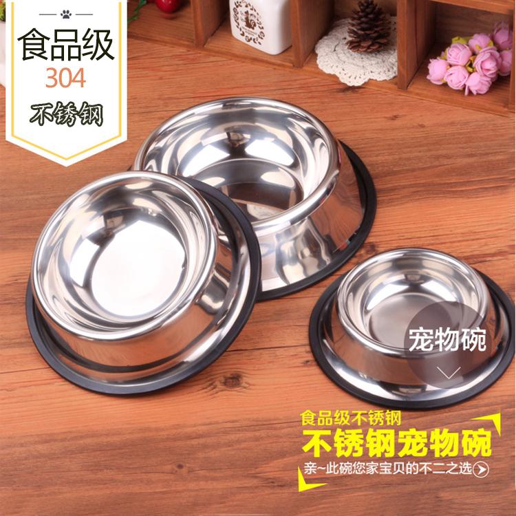 304不锈钢狗碗大号单碗直径20CM