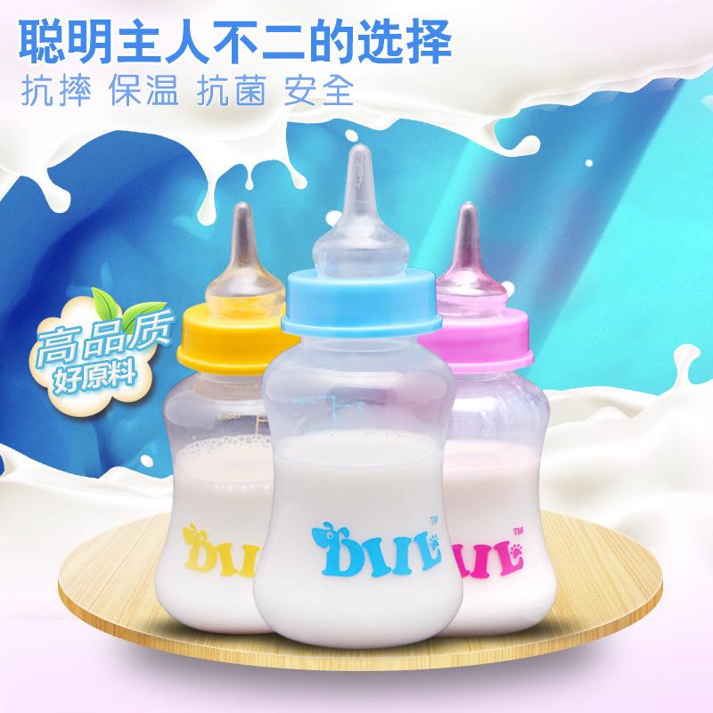 宠物奶瓶新生幼猫幼犬喂奶瓶120ml